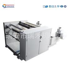 双轴收卷电化铝分切机 有平刀、圆刀两种形式 可用于不同厚度材料
