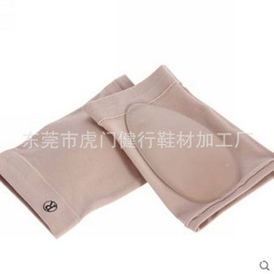 Elastic bandage arch socks Flat feet massage for men and women Soft silicone arch correction insoles Foot pads