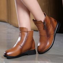 嫔妃丽人内增高短靴女真皮中老年短靴妈妈鞋女棉靴短筒靴名族风