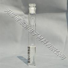 大分子量环氧树脂改性聚氨酯丙烯酸酯树脂WDS-8056