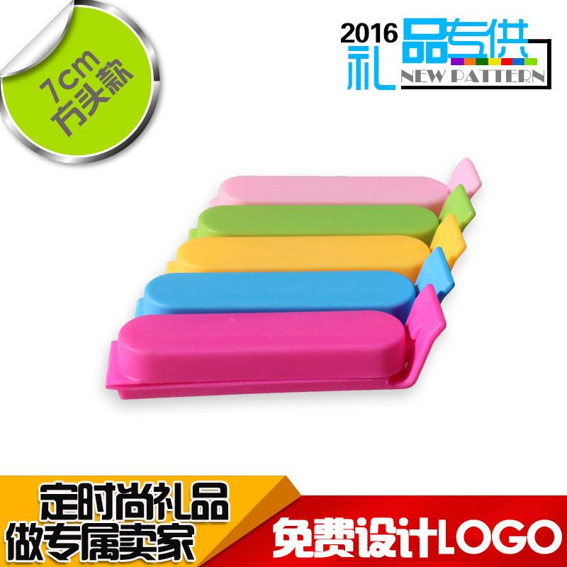 【7CM优质款】创意茶叶食品包装塑料封口夹子 食品保鲜密封夹批发