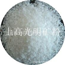 厂家供应高品质石英砂 酸洗石英砂 高纯度石英砂 白色石英