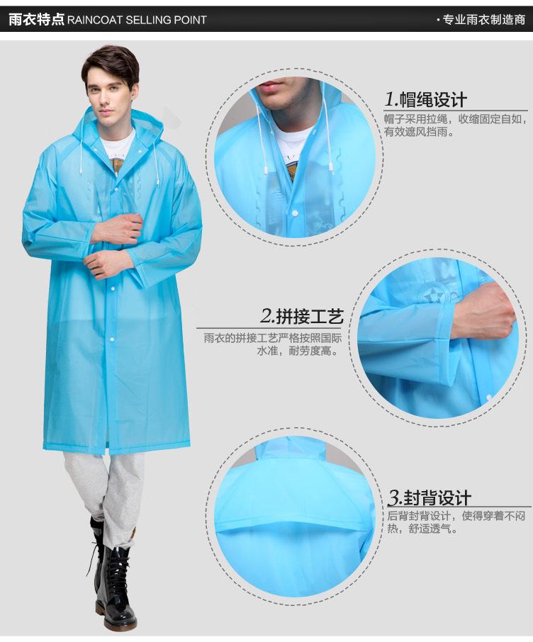 18S雨衣_05