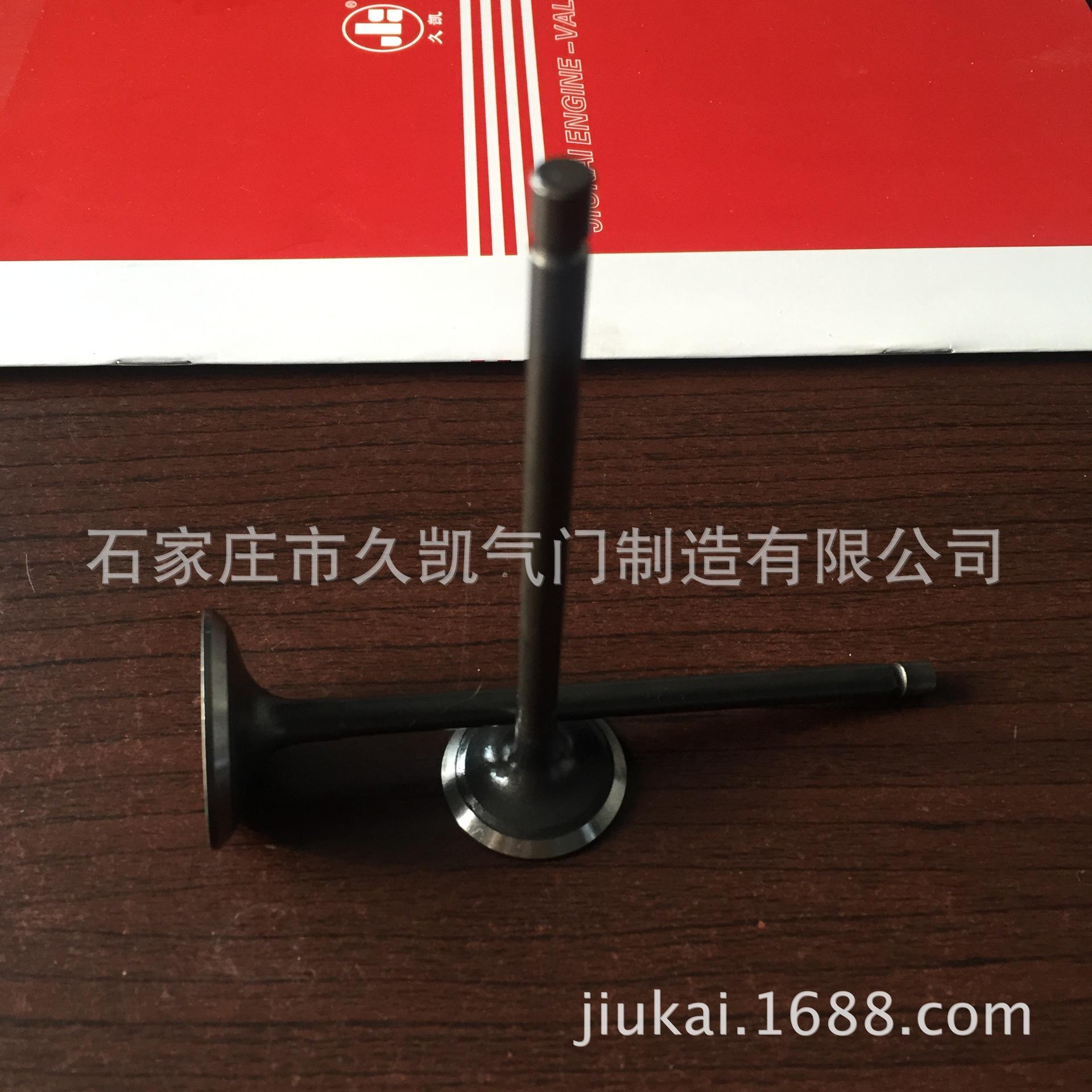 现货优势供应上海通用别克赛欧1.6进排气门 92089889 92089891