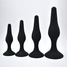 成人性用品硅膠后庭肛塞女用自慰器具性玩具四件套肛塞進階廠家