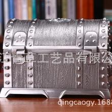 锌合金首饰盒大号百宝箱礼品盒/珠宝盒/海盗箱640/7P