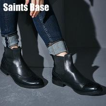 【?#19979;?#29305;价】切尔西女鞋英伦风真皮平底粗跟短靴布洛克雕花女靴子