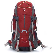 正品品牌/雪橇犬登山包中型透气背负尼龙防水徒步重型双肩背包60L