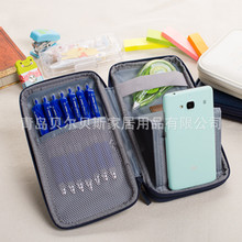韩版简洁双层拉链PU笔袋 可放置手机收纳文具包 多功能卡包PB616