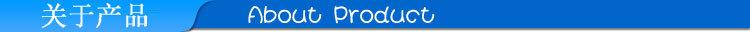关于<a href=http://www.hwjmbxg.com/Products/ target=_blank class=infotextkey>产品</a>