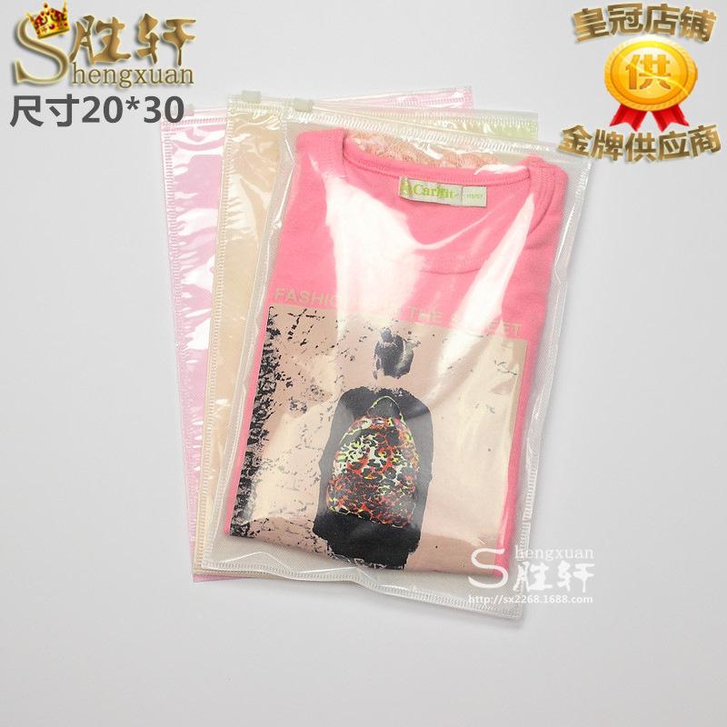 【苍南胜轩】直销夏季短袖T恤吊带包装袋-全新加厚无纺布提供定做