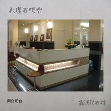厂价定制各种规格大理石人造石吧台 酒店石材服务台定制
