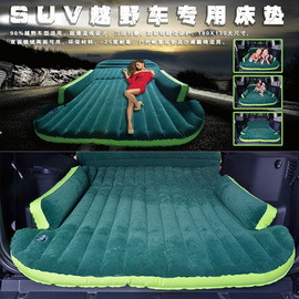 SUV universal rear compartment car travel air mattress SUV mid bed car bed ZD-416