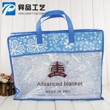 无纺布家纺袋PVC拉链袋批发定做  棉被收纳袋 床上用品包装袋现货