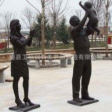 大型广场景观人物雕塑 商业街人物雕塑场景雕塑铜摆件厂家订做