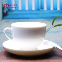 德化冻白玉瓷咖啡杯 套装欧式大陶瓷杯碟 礼品LOGO定制