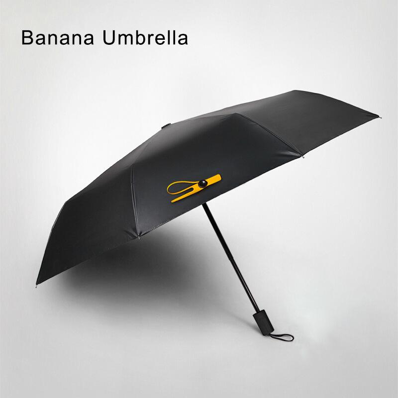 厂家现货BananaUmbrella新款浅妃 小雏菊防晒小黑伞遮阳双层,下单备注颜色4