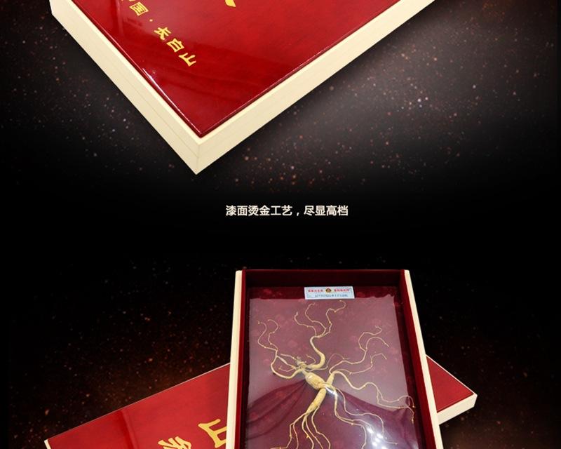 红盒_07
