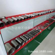 機場用不銹鋼凹槽管,地鐵用304不銹鋼槽管,車站扶手用單圓槽管
