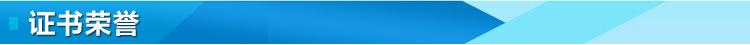 特氟龙网格输送带_长期批发开关烘箱网带特氟龙网格输送带铁佛龙