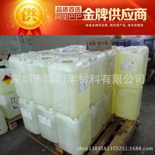 日化用品0CA-322
