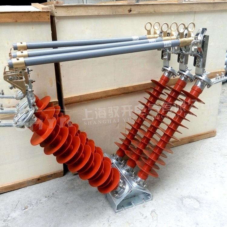 供应风电厂跌落式熔断器FQGW1-35/200A跌落保护熔断器组