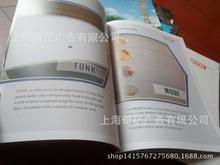 畫冊印刷設計書本書籍產品圖冊說明書印刷目錄冊