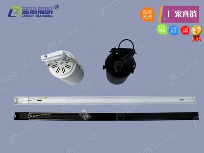 大功率12W18W LED轨道灯 导轨灯批发包邮 合适种种场合