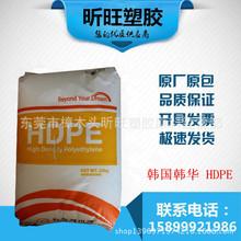 电线电缆 薄壁绝缘 HDPE/韩国韩华/8380   PE塑胶原料 绝缘芯线