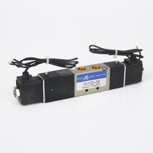 奥雷士AS 4V130C/E/P-06 电磁阀 三位五通 中封 双电控 换向阀