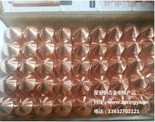 銅合金,電阻焊電極,鈹鈷銅,鉻鋯銅,稀土銅