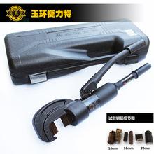 钢筋剪液压钢筋钳螺纹钢剪断工具建筑钢筋切断器可剪普通锁