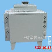 长期销售非标坩埚电炉SG2-10-13 小型熔炼炉 电炉子