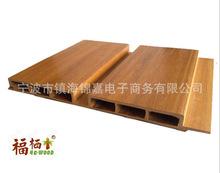 加筋大长城 PVC木塑 护墙板 生态绿可材料 店面门头装修 厂家直销