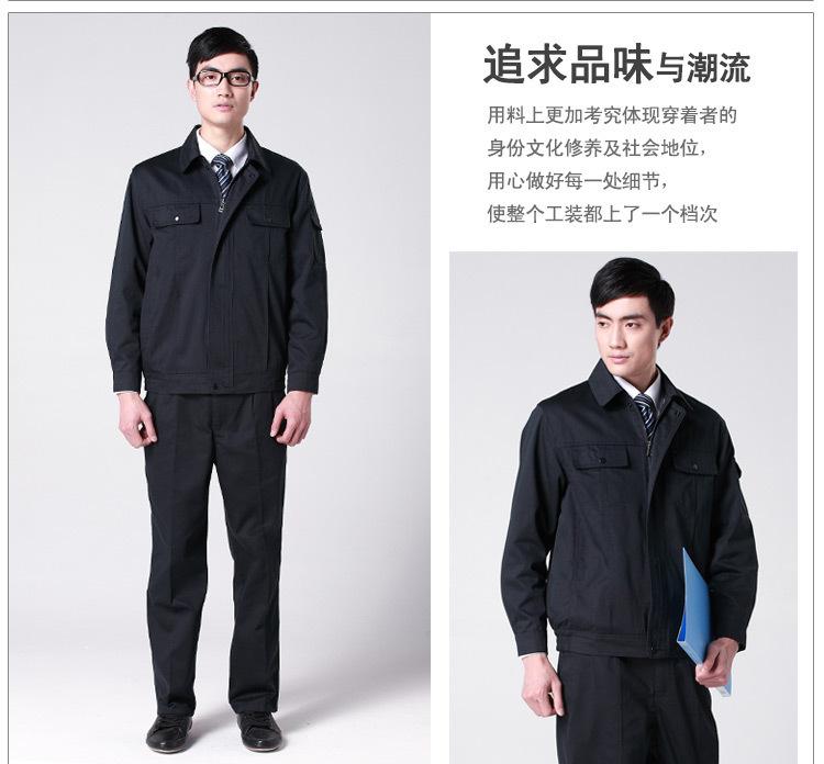 工廠工作服套裝追求品位模特展示4