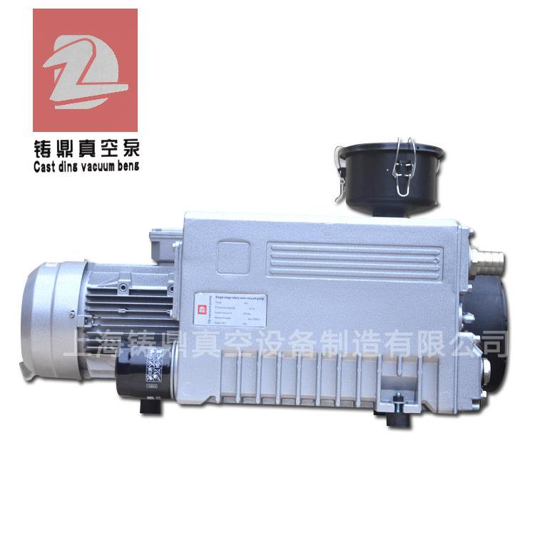 型号:XD-020 (2)