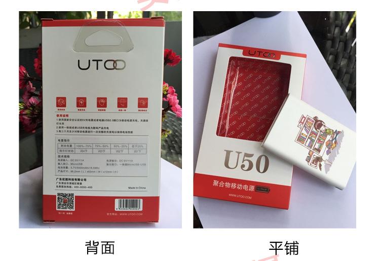 包装盒详情页_03