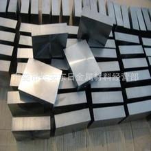 供应瑞典进口VIKING高韧性冷作模具钢 VIKING钢材 冲子料 精光板