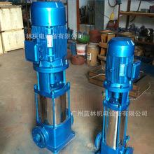 GDL80口径立式多级泵XBD-80GDL54-14x4立式多级消防泵