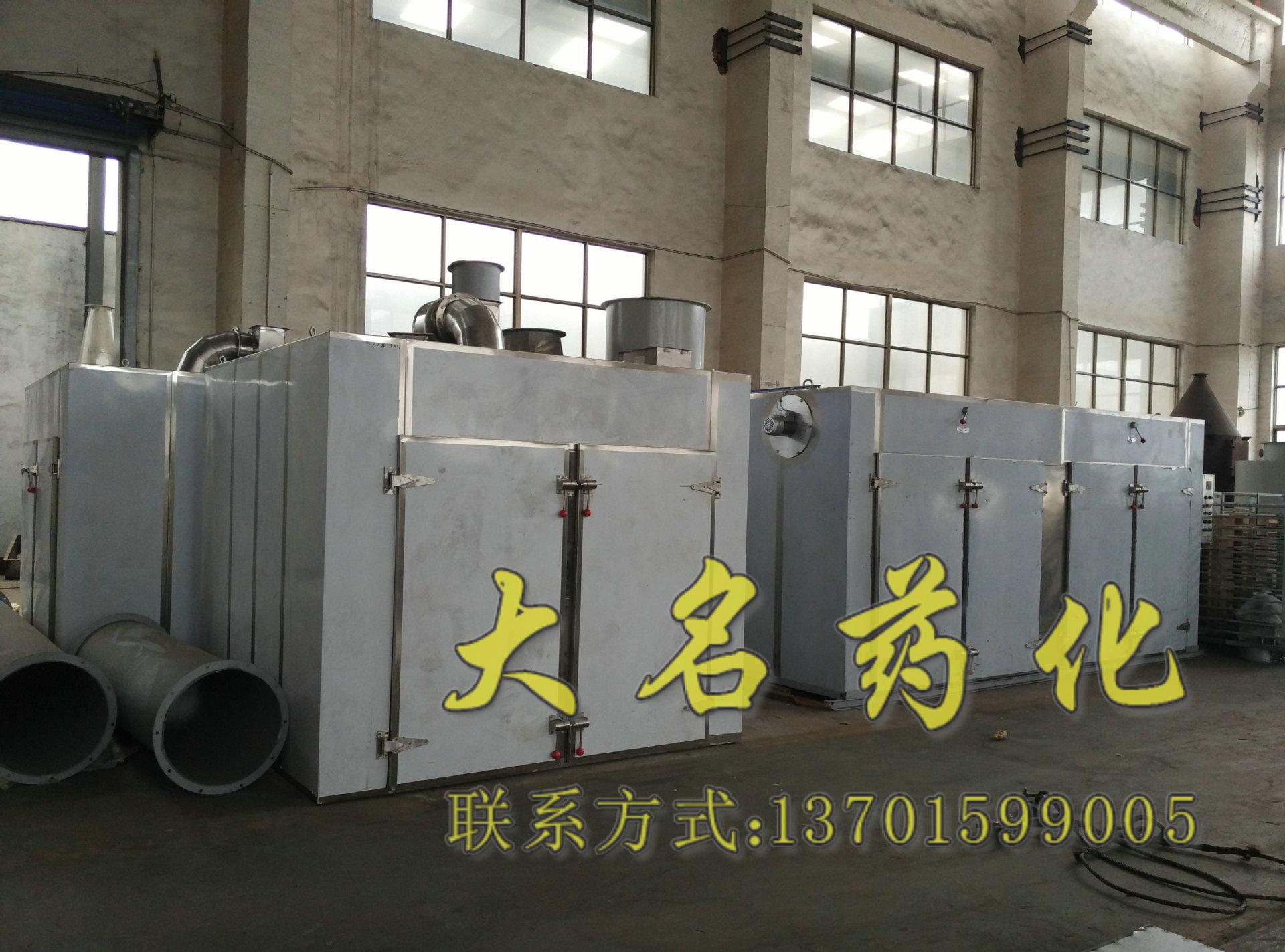 热风循环烘箱_老厂直销工业烘箱、热风循环烘箱、。承接非标定制