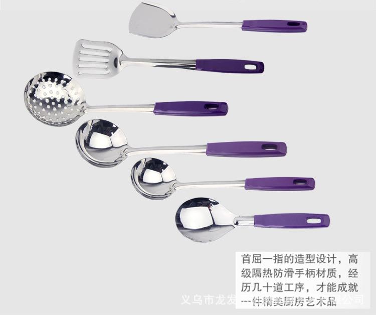 厨具套装 (3)