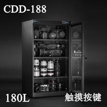 電子防潮箱 180L單反全自動防潮柜 半導體冷凝除濕技術 廠家直銷