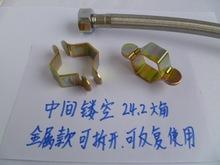 卫浴软管六角螺帽扳手热水器波纹管马桶双头软管拆卸安装扳手工具
