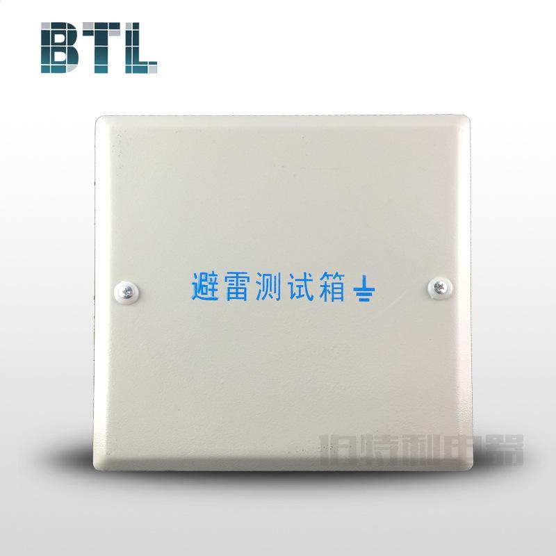 厂家直销/暗装避雷测试箱/防雷盒/接地盒/过线箱/伯特利配电箱