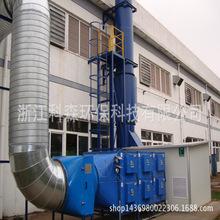 宁波油烟净化器 高压静电油烟净化器 油烟净化机 气体净化器