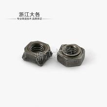 厂家直销    不锈钢四方焊接   螺母四角方形螺帽   方帽焊接螺帽