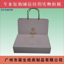 供应茶叶礼品盒包装盒 印刷纸制茶叶盒彩盒 批发纸制纸盒