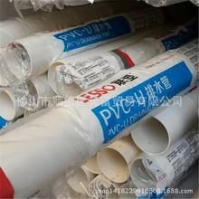 防霉剂E98-982