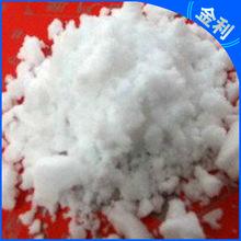 廠家生產 工業用硫酸鈉芒硝 優質袋裝工業級芒硝