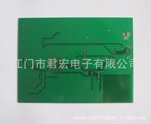 1.6厚双层PCB印刷线路板 FR4玻纤板电路板定制  出口欧美
